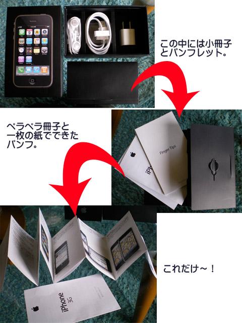 12日ブログ11.jpg