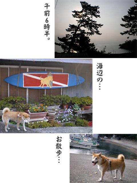 12日ブログ17.jpg