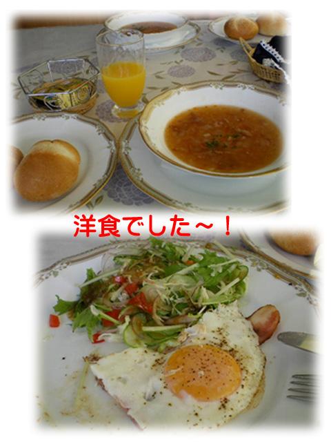 12日ブログ19.jpg