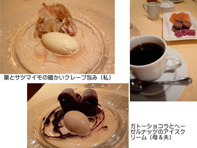 12日ブログ6.jpg