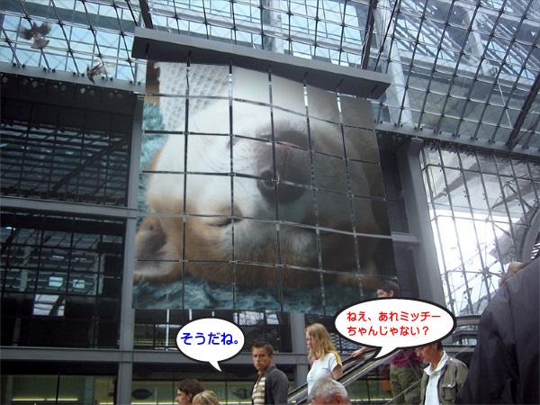 22日ブログ10.jpg