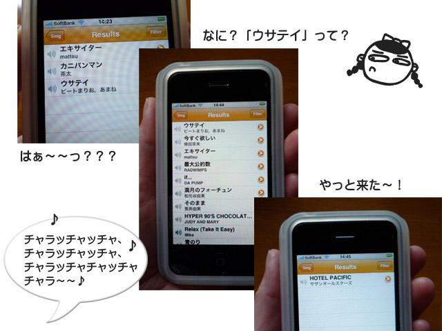 24日ブログ11.jpg