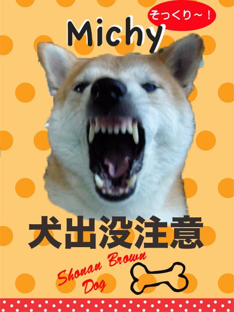 25日ブログ13.jpg