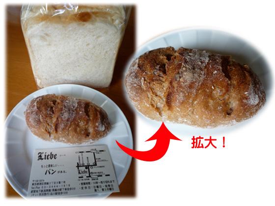 31日ブログ10.jpg