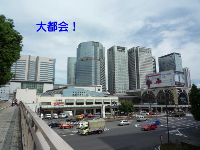 31日ブログ11.jpg