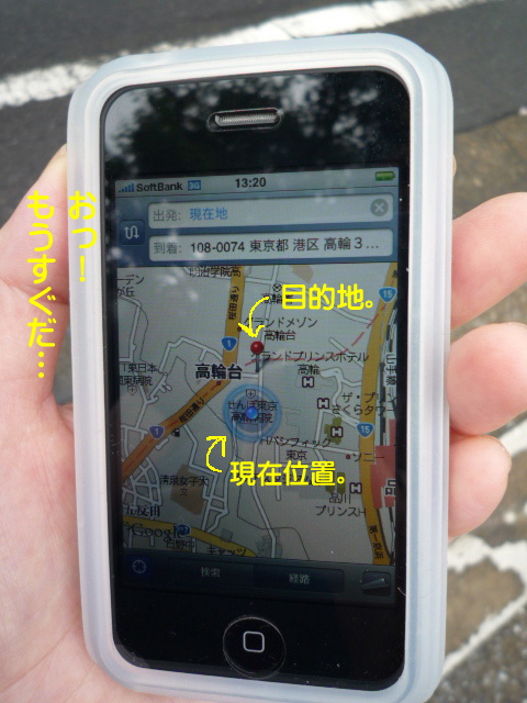 31日ブログ5.jpg