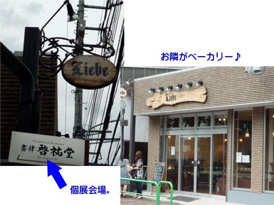 31日ブログ9.jpg
