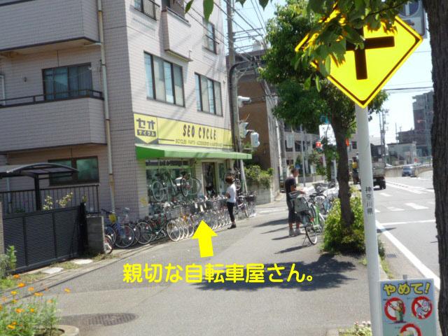 3日ブログ17.jpg