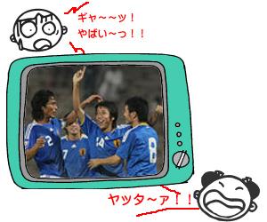 7日ブログサッカー.jpg