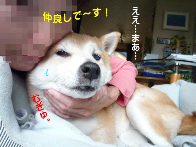 9日ブログ1.jpg