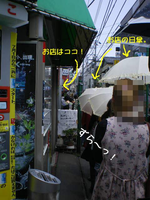 20日ブログ8.jpg