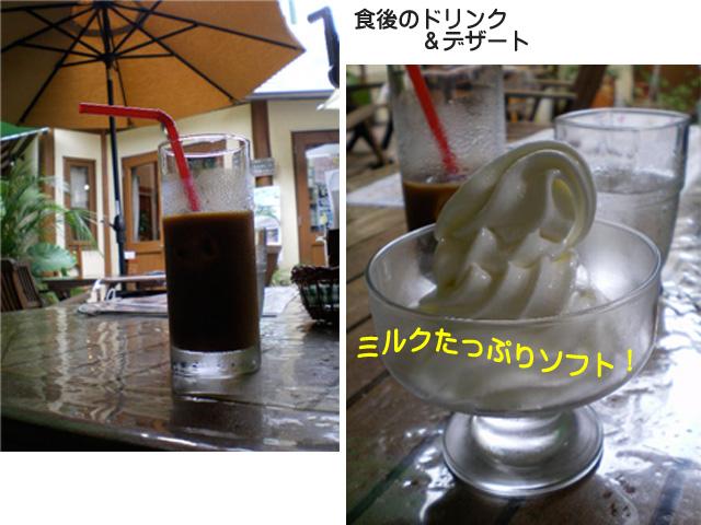 11日ブログ10.jpg