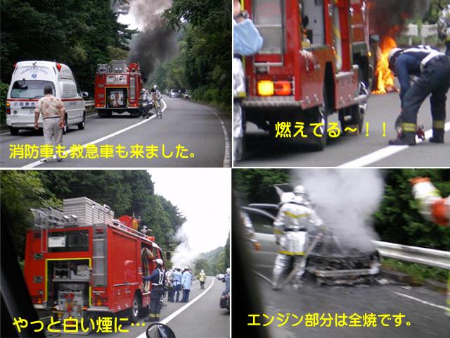 11日ブログ3.jpg