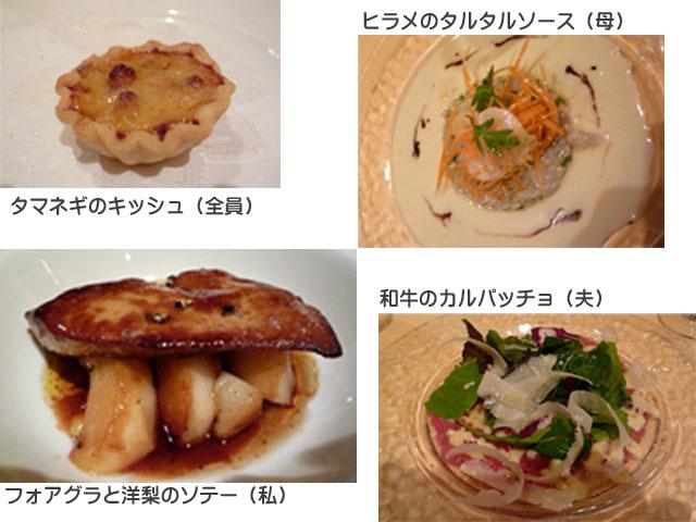12日ブログ4.jpg