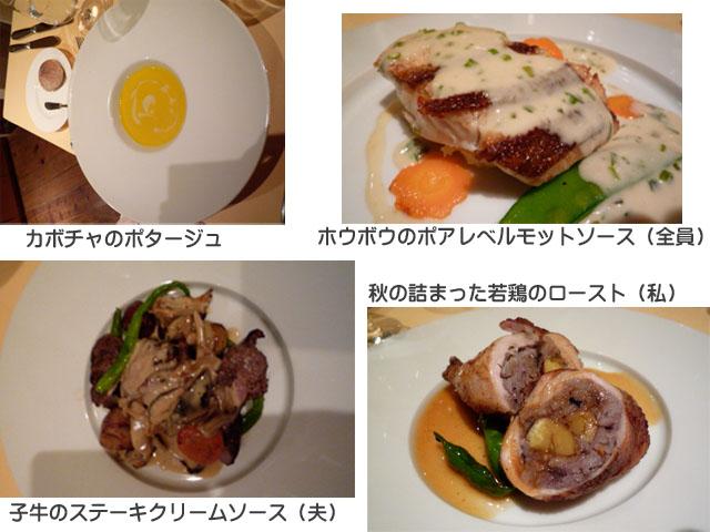 12日ブログ5.jpg