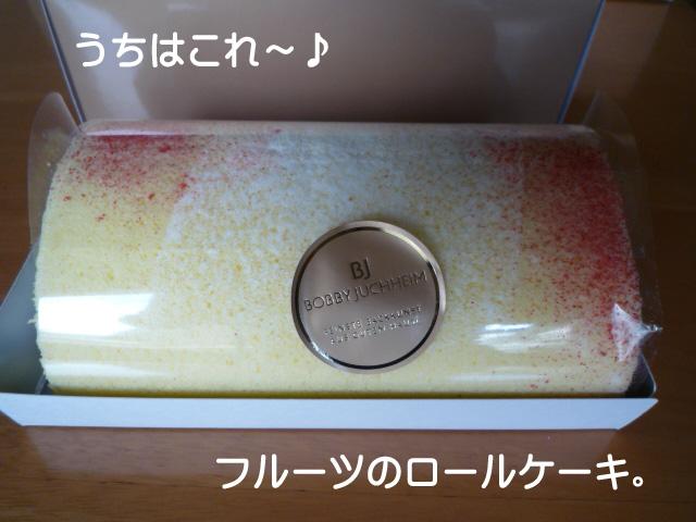 31日ブログ13.jpg