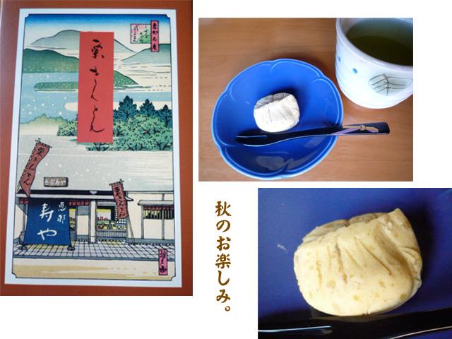 8日ブログ2.jpg