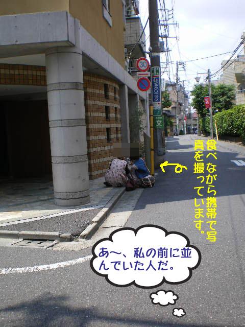 20日ブログ15.jpg